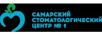 Самарский стоматологический центр №1